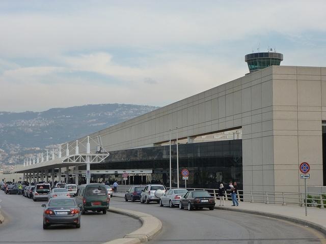 لیست قیمت فرودگاه رفیق الحریری بیروت